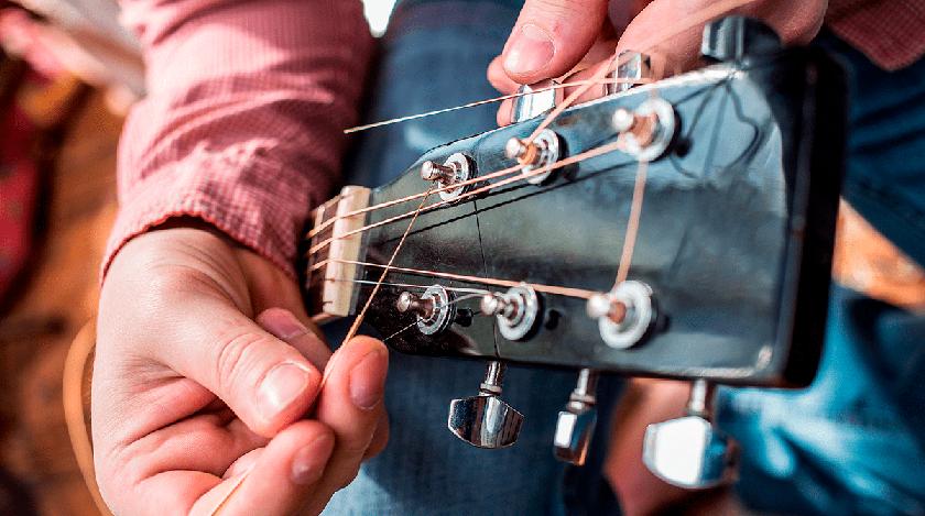 How long do guitar strings last?